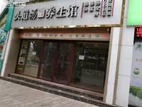 出租东风中路67号84平米6666元/月商铺