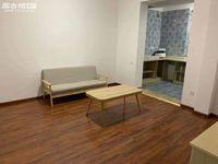一小四中附近 全新装修 带部分家具 1300每月