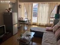 三小好吃街西门町3楼52平2室29.8万!!