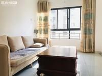中医院旁12楼2室精装带家具家电1450元/月急租!