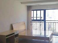 时代广场三区 单身公寓 带家具 拎包入住1100元