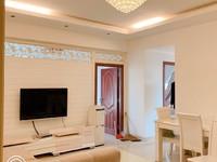 龙马华庭76平 8楼 精装修 带全套家具 年租年付