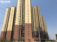出售万和家园尚苑2室1厅1卫95.17平米住宅
