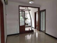 龙马路 移动公司 1400元 3室2厅2卫 新装修 看房有