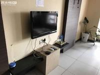 时代广场 单身公寓 带全套家具 随时可拎包入住 喜欢的联系