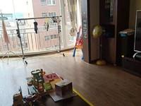 大营街景兴苑四居室小高层今日急售中装修满两年