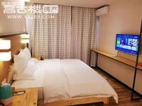 志程大厦70年酒店式公寓酒店A幢业主底价33万直售