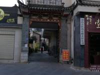 出售通海县2室2厅1卫72.28平米37.6万住宅
