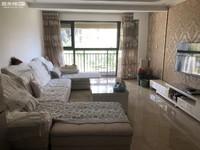 红星国际 一中学区房 现代化装修 带全套家具家电 精装修的四室优质租房