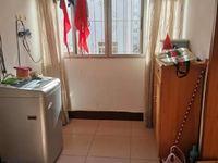 三一三队精装3房 带全套家具家电 出租 随时预约看房