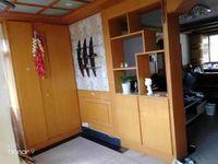 烟厂D区 一小四中附近 儿童医院 精装修3室 带家具家电