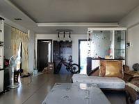 三小旁珊瑚苑北区 精装三居室 不靠高速 全优的生活配套