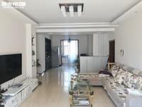 出售江川区德馨苑138平精装房 4室2厅2卫