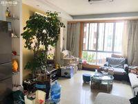 新上学区房新世纪花园二楼小区性价比最高 满五年 随时联系看房 抓紧