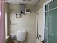 龙马路 玉溪一中附近 时代新都汇 精装修单身公寓 带洗衣机家具家电 年租年付