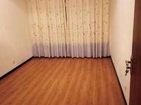 北市区 二小区 160平精装修4个卧室 空房家具可配 生活方便看房方便