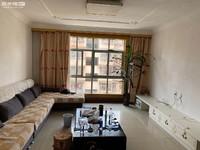 北苑小区 3室中装修带家具 环境好流水停车 生活方便
