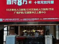 新天地万达广场餐饮现铺火热认筹