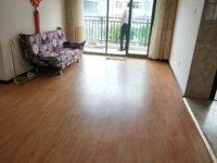 都市经典精装三室带部分家具1400一个月 随时可以看房