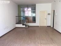 师院山水佳园旁 警苑小区精装5楼128平4室 带错层带车位