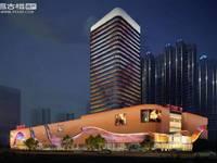 出售新天地万达广场58平米49万写字楼