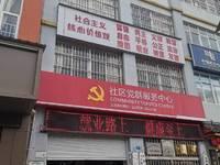 出租其他小区 中心城区 400平米10000元/月写字楼