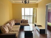 极中心 精装2室 家具齐全 家电可配 租金可半年一付