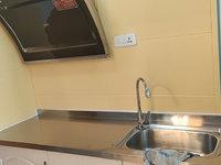 时代广场 单身公寓 1室1厅1卫精装修 家具家电齐全 可做饭
