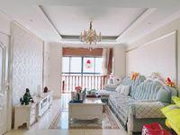 时代广场三期豪华欧式装修两居室 小资格调 带品质家具 采光好