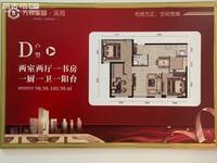 出租万和家园3室2厅1卫100平米850元/月住宅