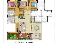出售富然 兰溪湖畔4室2厅3卫190.68平米178万住宅
