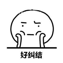 u=4228030084,354005166&fm=26&gp=0.jpg