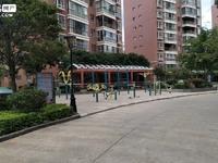 出租景兴苑3室1厅1卫92平米400元/月住宅