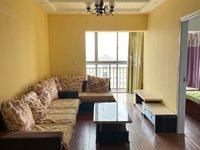 极中心精装两室带家具,看房方便,随时可入住