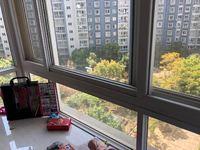 ZZ师院旁,装修清爽,40平米单身公寓,只要19万
