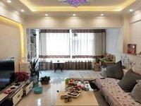 拎包入住彩虹新城 精装三室1300一个月带家具家电92平米