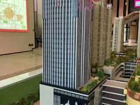 市中心5A级甲级写字楼自用端头底商30平米总价180万,公摊小,利用率高。