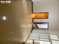 出租二小区宏桥农贸市场旁3室1厅1厨1卫130平米700元/月住宅