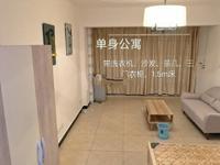 师院附近小区公寓,价格优惠,环境优美,租售灵活,欢迎看房