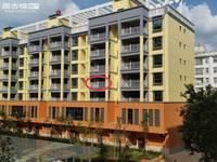 原价转让一套黄金地段小产权房138平米69万住宅