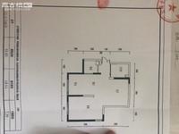 出售玉水金岸1室1厅1卫60平米36万住宅低价出售!支持分期付款!中介勿扰!