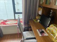 北市区,聂耳广场旁,兰溪瑞园 南北朝向 精装修 3室两厅 满五年 随时看房