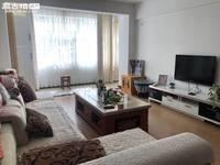 出售彩虹小区警馨苑3室2厅2卫140平米104万住宅