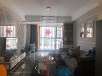 红星国际 全新装修 带家具家电 诺贝尔幼儿园 聂耳音乐广场