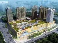 出售新天地万达广场25平米100万写字楼