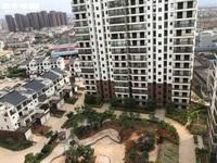 出售太极名城3室1厅1卫58.71平米27万住宅
