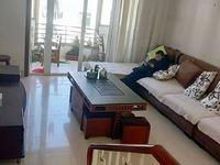 润玉园对面 警苑小区 精装4房 带车位 全套家具 急租!