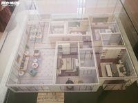 出售新兴瑞园4室2厅3卫159.7平米