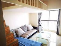 都市经典全套家具家电才这个价,房型是你想要的单身公寓,来看吧