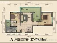 出租万裕生态城2室1厅1卫68平米833元/月住宅